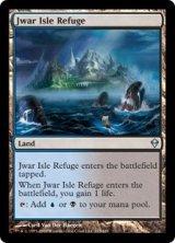 ジュワー島の隠れ家/Jwar Isle Refuge 【英語版】 [ZEN-土地U]《状態:NM》