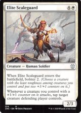 鱗衛兵の精鋭/Elite Scaleguard 【英語版】 [ZNC-白U]