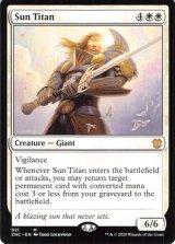 太陽のタイタン/Sun Titan 【英語版】 [ZNC-白MR]
