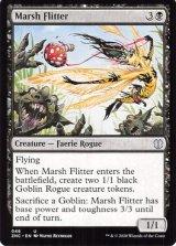 湿地の飛び回り/Marsh Flitter 【英語版】 [ZNC-黒U]