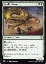 酸のスライム/Acidic Slime 【英語版】 [ZNC-緑U]