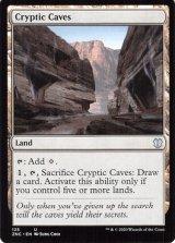 謎めいた洞窟/Cryptic Caves 【英語版】 [ZNC-土地U]