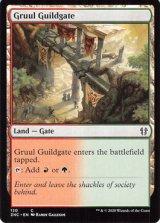 グルールのギルド門/Gruul Guildgate 【英語版】 [ZNC-土地C]