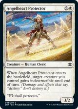 天使心の守護者/Angelheart Protector 【英語版】 [ZNR-白C]