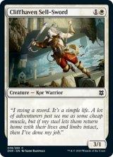 岸壁安息所の売剣/Cliffhaven Sell-Sword 【英語版】 [ZNR-白C]