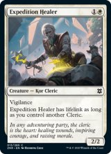探検隊の癒し手/Expedition Healer 【英語版】 [ZNR-白C]