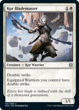 コーの刃使い/Kor Blademaster 【英語版】 [ZNR-白U]