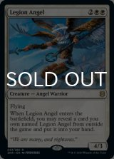 軍団の天使/Legion Angel 【英語版】 [ZNR-白R]