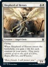 英雄たちの世話人/Shepherd of Heroes 【英語版】 [ZNR-白C]