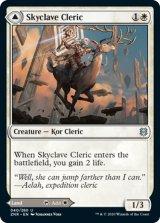 スカイクレイブの僧侶/Skyclave Cleric 【英語版】 [ZNR-白U]