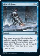 氷河の掌握/Glacial Grasp 【英語版】 [ZNR-青C]