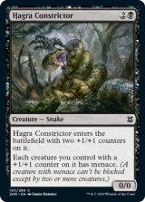 ハグラの締めつけ蛇/Hagra Constrictor 【英語版】 [ZNR-黒C]