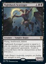 夜鷲のあさり屋/Nighthawk Scavenger 【英語版】 [ZNR-黒R]