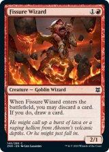 地割れの魔術師/Fissure Wizard 【英語版】 [ZNR-赤C]