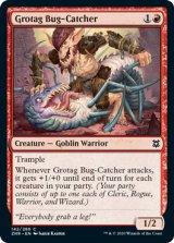 グロータグの虫捕り/Grotag Bug-Catcher 【英語版】 [ZNR-赤C]