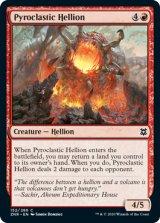火砕のヘリオン/Pyroclastic Hellion 【英語版】 [ZNR-赤C]