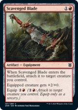 拾った刃/Scavenged Blade 【英語版】 [ZNR-赤C]