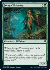 ジョラーガの幻想家/Joraga Visionary 【英語版】 [ZNR-緑C]