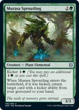 ムラーサの発芽種/Murasa Sproutling 【英語版】 [ZNR-緑U]