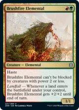山火事の精霊/Brushfire Elemental 【英語版】 [ZNR-金U]