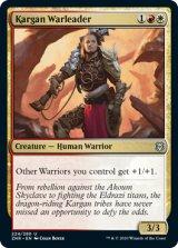 カルガの戦導者/Kargan Warleader 【英語版】 [ZNR-金U]