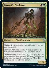 苔穴の骸骨/Moss-Pit Skeleton 【英語版】 [ZNR-金U]
