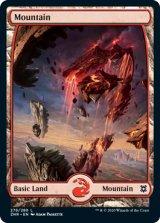 山/Mountain No.276 【英語版】 [ZNR-土地C]