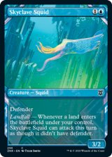 スカイクレイブのイカ/Skyclave Squid (ショーケース版) 【英語版】 [ZNR-青C]《状態:NM》