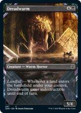 戦慄ワーム/Dreadwurm (ショーケース版) 【英語版】 [ZNR-黒C]《状態:NM》