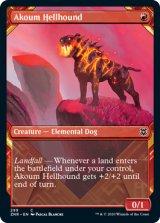 アクームのヘルハウンド/Akoum Hellhound (ショーケース版) 【英語版】 [ZNR-赤C]