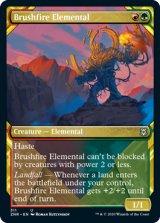 山火事の精霊/Brushfire Elemental (ショーケース版) 【英語版】 [ZNR-金U]《状態:NM》