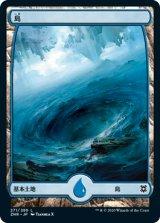 島/Island No.271 【日本語版】 [ZNR-土地C]《状態:NM》