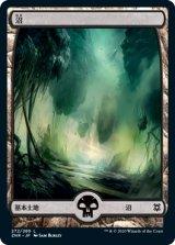沼/Swamp No.272 【日本語版】 [ZNR-土地C]《状態:NM》