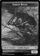 Goblin Rogue & Faerie Rogue 【英語版】 [ZNC-トークン]