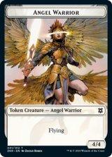 天使・戦士/Angel Warrior 【英語版】 [ZNR-トークン]