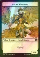 [FOIL] 天使・戦士/Angel Warrior 【英語版】 [ZNR-トークン]