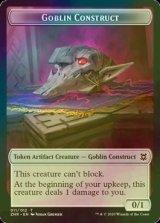 [FOIL] ゴブリン・構築物/Goblin Construct 【英語版】 [ZNR-トークン]