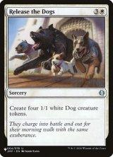 犬たちの解き放ち/Release the Dogs 【英語版】 [JMP-白List]