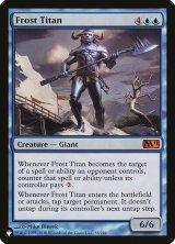霜のタイタン/Frost Titan 【英語版】 [M11-青List]