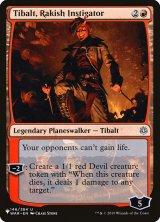 無頼な扇動者、ティボルト/Tibalt, Rakish Instigator 【英語版】 [WAR-赤List]
