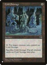 冷蔵室/Cold Storage 【英語版】 [TMP-灰List]