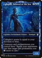 海に愛されしカラフィ/Callaphe, Beloved of the Sea 【英語版】 [THB-青List]