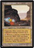 宝石鉱山/Gemstone Mine 【英語版】 [TSB-土地List]