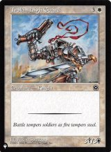 トローキンの上級近衛兵/Trokin High Guard 【英語版】 [PO2-白List]
