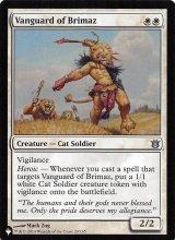 ブリマーズの先兵/Vanguard of Brimaz 【英語版】 [BNG-白List]