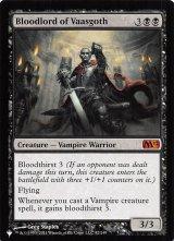 ヴァーズゴスの血王/Bloodlord of Vaasgoth 【英語版】 [M12-黒List]