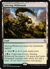 活発な野生林/Stirring Wildwood 【英語版】 [ZVE-土地R]