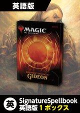 Signature Spellbook:Gideon