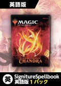 Signature Spellbook:Chandra