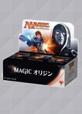 マジックオリジン 日本語版ブースターBOX